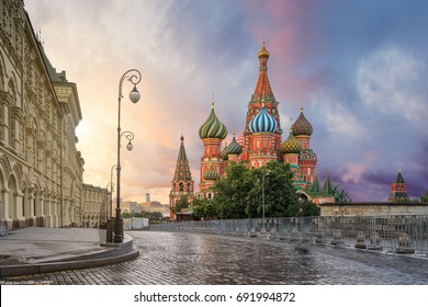 St. Basil's Cathedral in the morning in Moscow