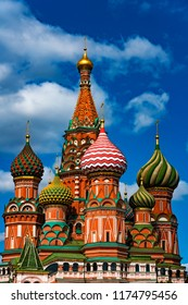 The St Basil's cathedral, Moscow