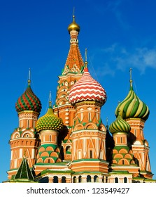 St Basil's Cathedral in Moscow, Russia