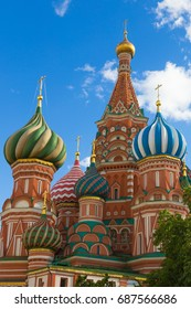St Basil`s Cathedral at Moscow, Russia