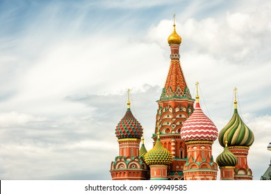 St Basil`s Cathedral in Moscow, Russia. St Basil`s Cathedral is one of the main tourist attractions. St Basil`s Cathedral on the sky background. Beautiful vew of St Basil`s Cathedral.