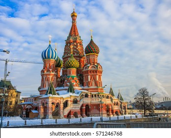St. Basil's Cathedral in Moscow, winter view