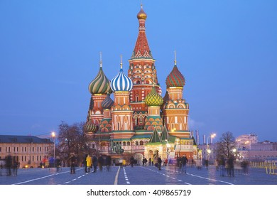 St. Basil's Cathedral at night on Red square, Russia