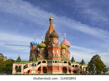St. Basil's Cathedral on Red square,  (Cathedral of the Protection of the Virgin on the Ditch), Moscow, Russia