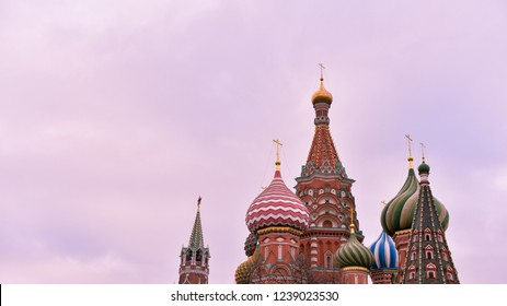 St. Basil's Cathedral on Red Square in evening sky. Red square is Attractions popular's touris in russia