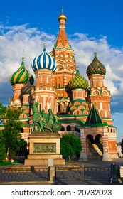 St Basil's Cathedral on Red Square, Moscow, Russia