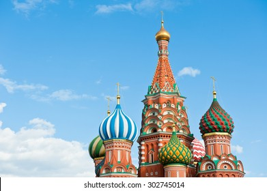 St. Basil's Cathedral on Red square in Moscow, Russia