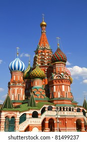 St Basil's Cathedral on Red Square in Moscow, Russia