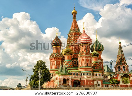 St Basil`s Cathedral on the Red Square in Moscow, Russia. It is one of the top landmarks of Russia and travel destinations in Europe. Beautiful view of the famous old church in Moscow centre.