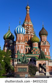 St. Basil's Cathedral (Pokrovsky Cathedral), and the monument to Minin and Pozharsky in Moscow.
