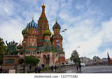 St Basil's Cathedral at Red Square, Kremlin, Moscow, Russia with blue sky