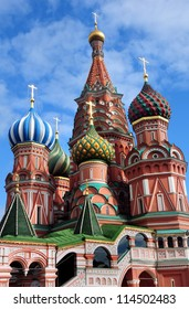 St. Basil's Cathedral in Red Square, Moscow, Russia