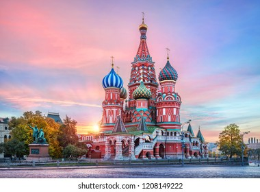 St. Basil's Cathedral on Red Square in Moscow and pink clouds with the first rays of the autumn sun