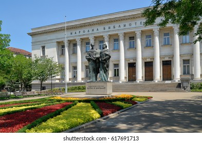 St. St. Cyril and Methodius National Library and monument in Sofia, Bularia. Photo taken at July 19, 2015