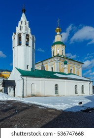 The St. George Church with the bell tower in Vladimir city, Russia.