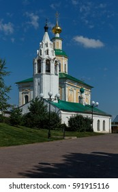 The St. George Church with the bell tower in Vladimir, Russia.