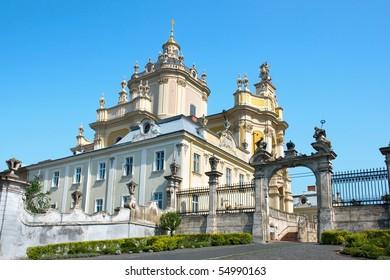st. George church in sunny summer day in Lvov Ukraine