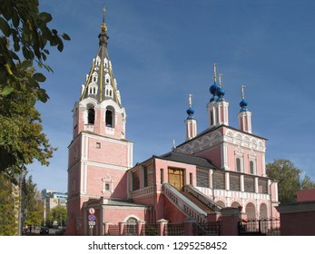 St. George's Cathedral in Kaluga, Russia