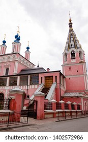 St. George's Cathedral_ one of the most beautiful temples in the old part of the city Kaluga, RussiaBeautiful temples of ortodox St. George's Cathedral in the old part of the city Kaluga, Russia