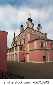 St. George's Cathedral_ one of the most beautiful temples in the old part of the city Kaluga, Russia