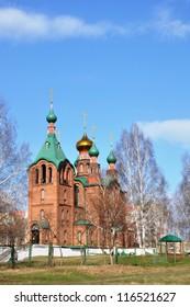 St. George's Church. Novoaltajsk city. Russia.