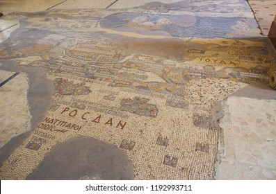 St. George's Greek Orthodox Church with mosaic map to show holy land in Madaba,Jordan.