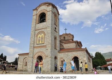 St. Kliment's Monastery Plaosnik, Ohrid Macedonia