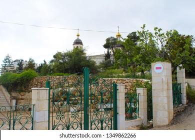 Lazarus Tomb Images, Stock Photos & Vectors | Shutterstock