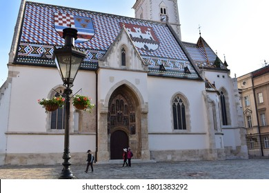 St. Mark's Cathedral, which has Croatian, Dalmatia, and Slovenian crests on a checkered background, the symbol of Croatia, tells the past of Croatia. — Place: Zagreb, Croatia