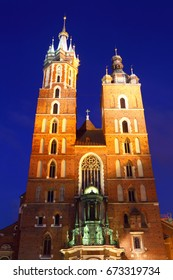 St. Mary's Church.Krakow.Poland.