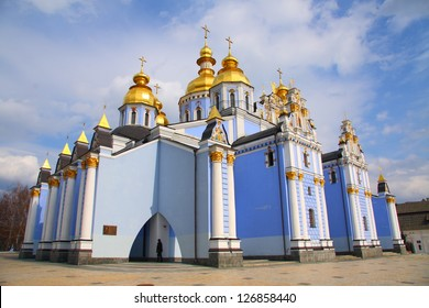 St. Michael's cathedral in Kiev, Ukraine (founded in the 12th century)