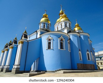St. Michael's Golden-Domed Monastery, beautiful orthodox church with golden shining cupolas during early spring on sunny day located in Kiev (Kyiv) city, capital of Ukraine, Eastern Europe