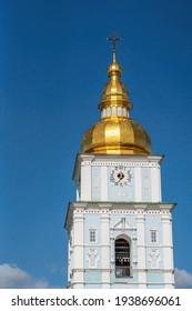 St. Michael's Golden-Domed Monastery Bell Tower - Kiev, Ukraine - Shutterstock ID 1938696061