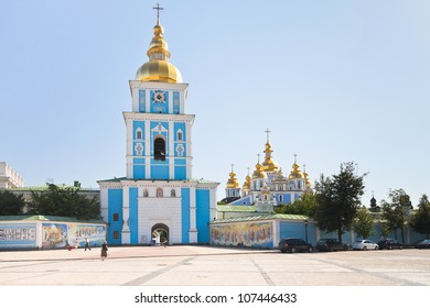 St. Michael's Golden-Domed Monastery with cathedral and bell tower seen in front of St. Michael's Square in Kiev, Ukraine