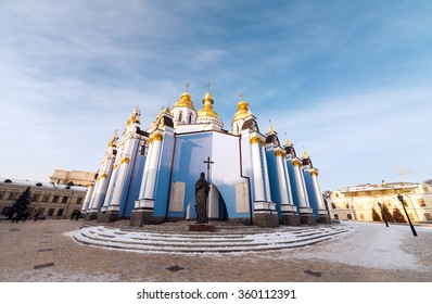 St. Michael's Golden-Domed Monastery - famous church in Kyiv, Ukraine.
