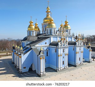 St. Michael's Golden-Domed Monastery - famous church complex in Kiev, Ukraine