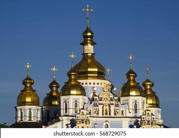 St. Michael's Golden-Domed Monastery is a functioning monastery., Kiev, Ukraine