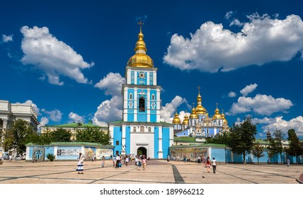 St. Michael's Golden-Domed Monastery. Kiev, Ukraine