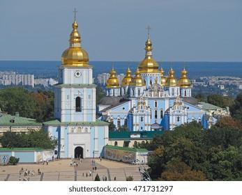 St. Michael's Golden-Domed Monastery in Kiyv, Ukraine