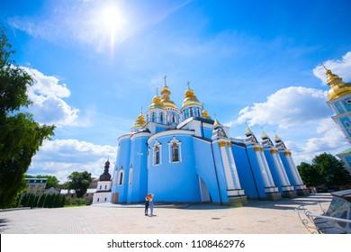 St. Michael's Golden-Domed Monastery, Kyiv, Ukraine.