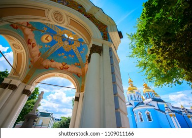 St. Michael's Golden-Domed Monastery, Kyiv, Ukraine.