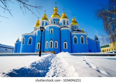 St. Michael's Golden-Domed Monastery in winter. Kiev | Ukraine