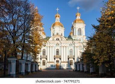 St. Nicholas Cathedral on a sunny autumn day, St. Petersburg, Russia