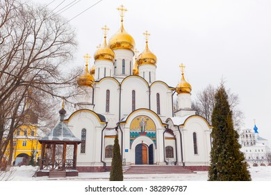 St. Nicholas Cathedral in Pereslavl-Zalessky