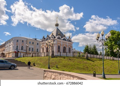 St. Nicholas Chapel on the Volga embankment in the city of Rybinsk in Russia