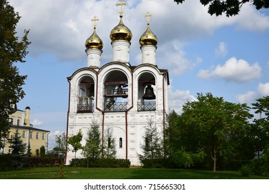 St. Nicholas Pereslavl Monastery