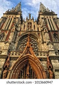 St. Nicholas Roman Catholic Cathedral in Kiev, Ukraine