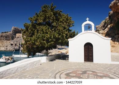 St Paul's church in Lindos , Rhodes