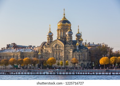 St Petersburg city skyline, Church of the Assumption of Mary (1897) Saint Petersburg, St Petersburg, Russia.