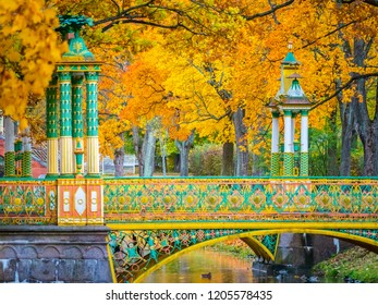 St. Petersburg in the fall. Park in Pushkin. Russia in the fall. Tsarskoe Selo. Parks of the city of Pushkin. Petersburg autumn. Bridges of St. Petersburg.